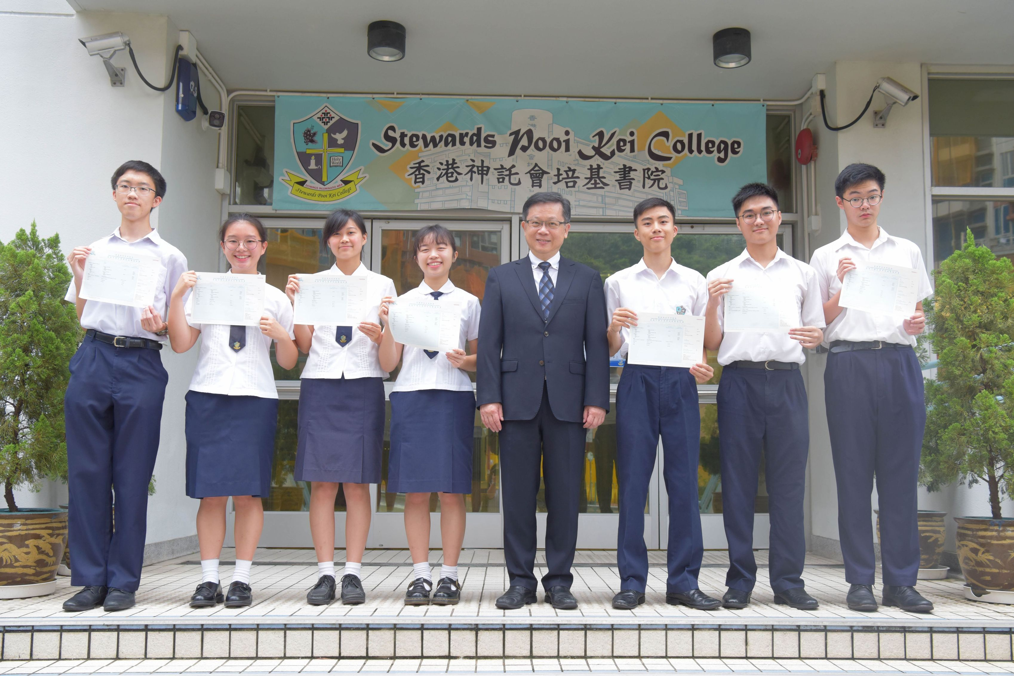 Report on the HKDSE Results (2019)