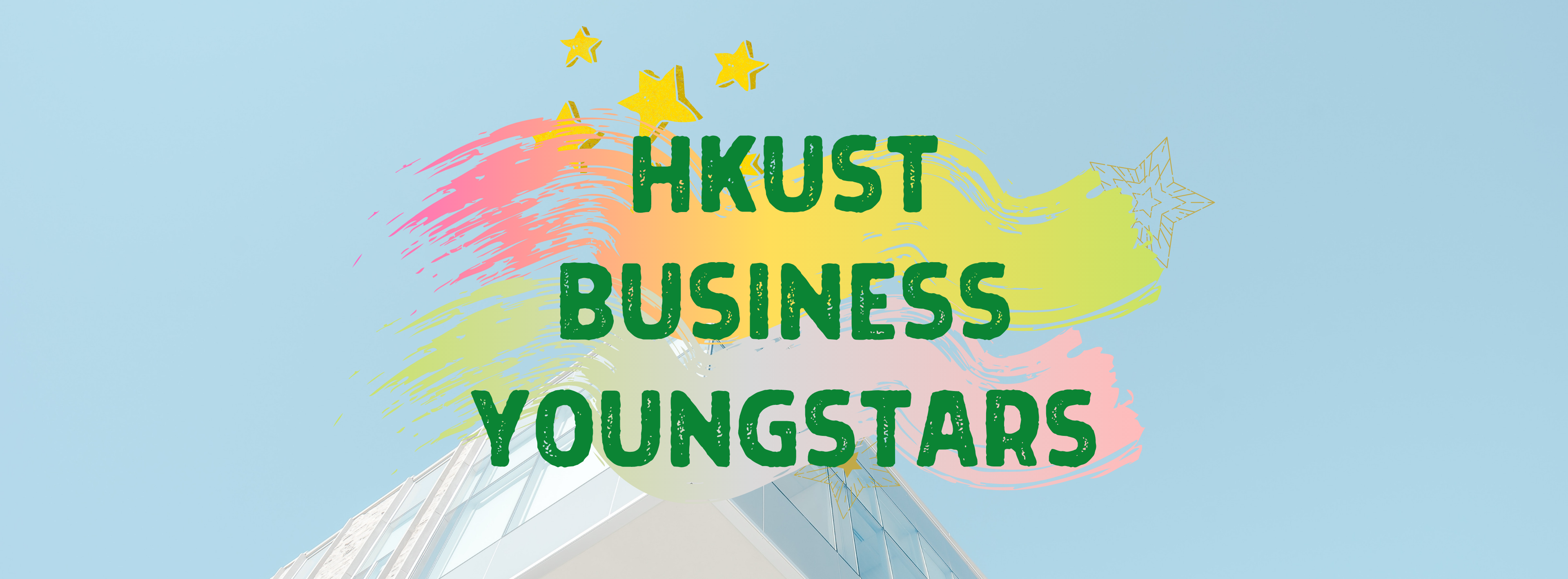 HKUST Business YoungStars (BYS) Program