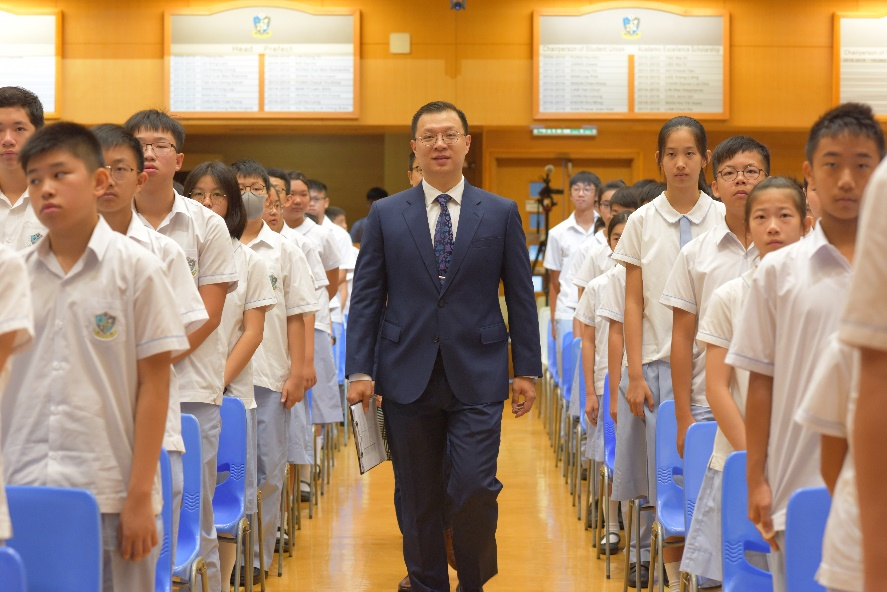 School Opening Ceremony