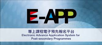 「E-APP」–Electronic Advance Application System for Post-secondary Programmes (專上課程電子預先報名平台)