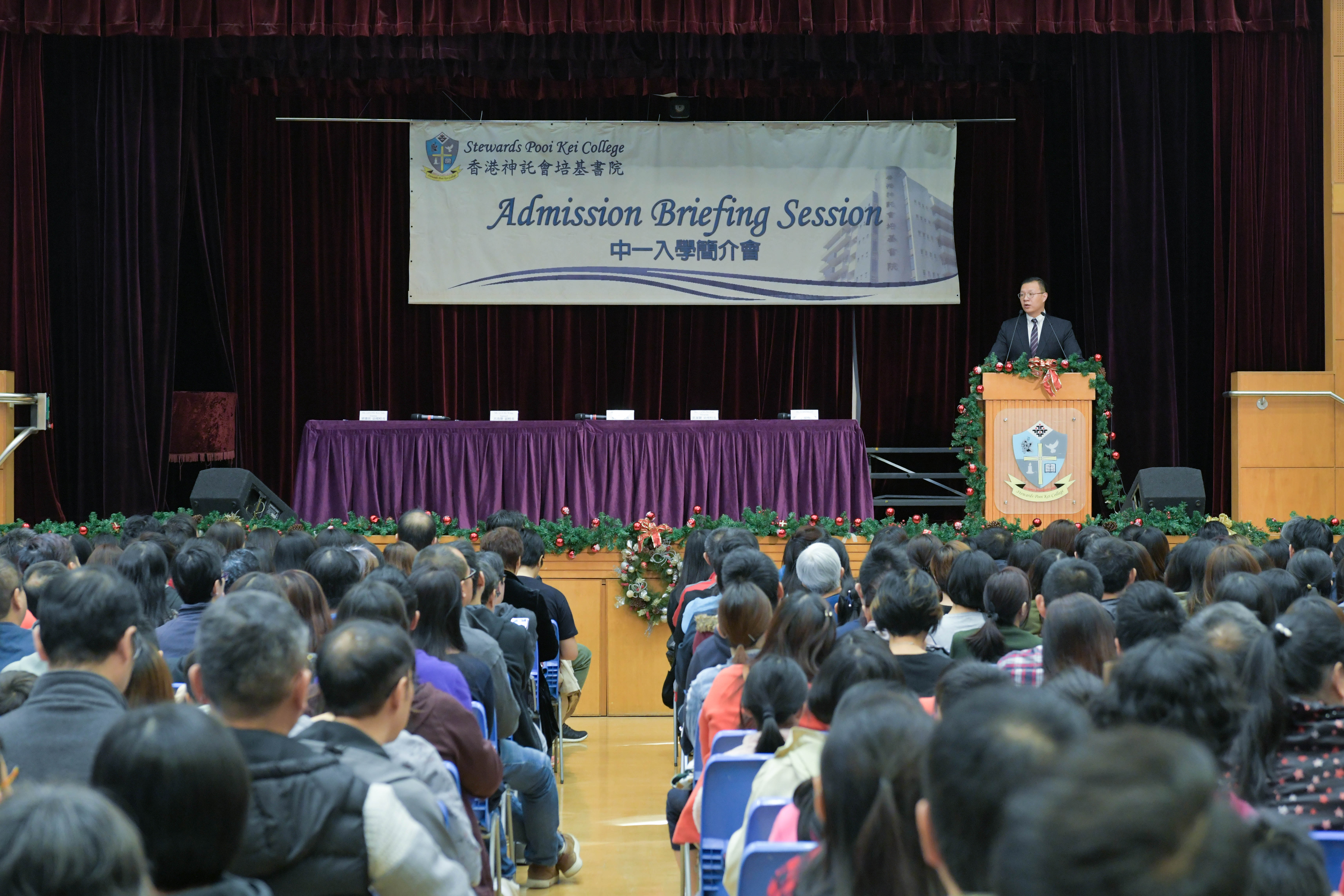 Admission Briefing Days