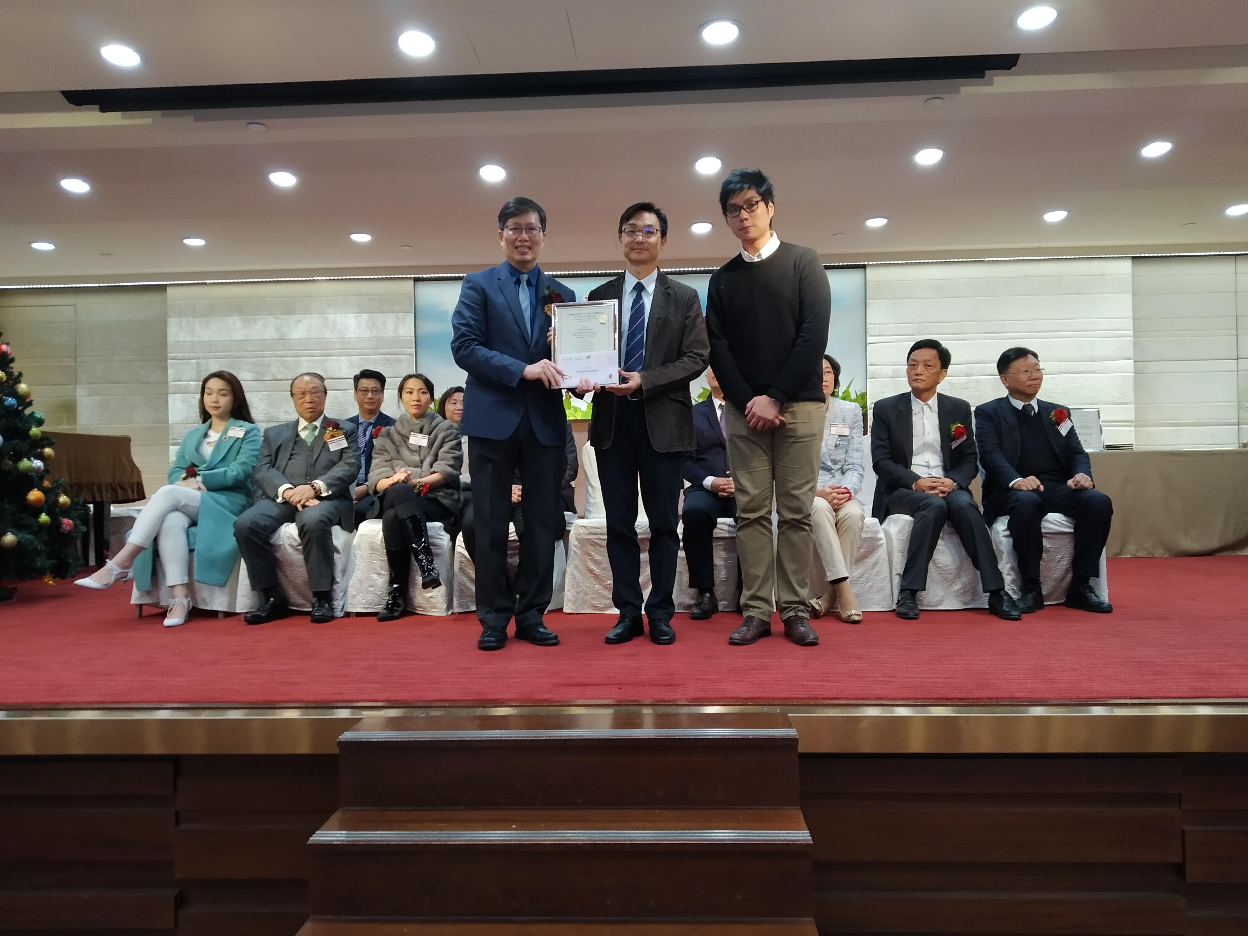 Prestigious Award of Moral and Civic Education in SPKC
