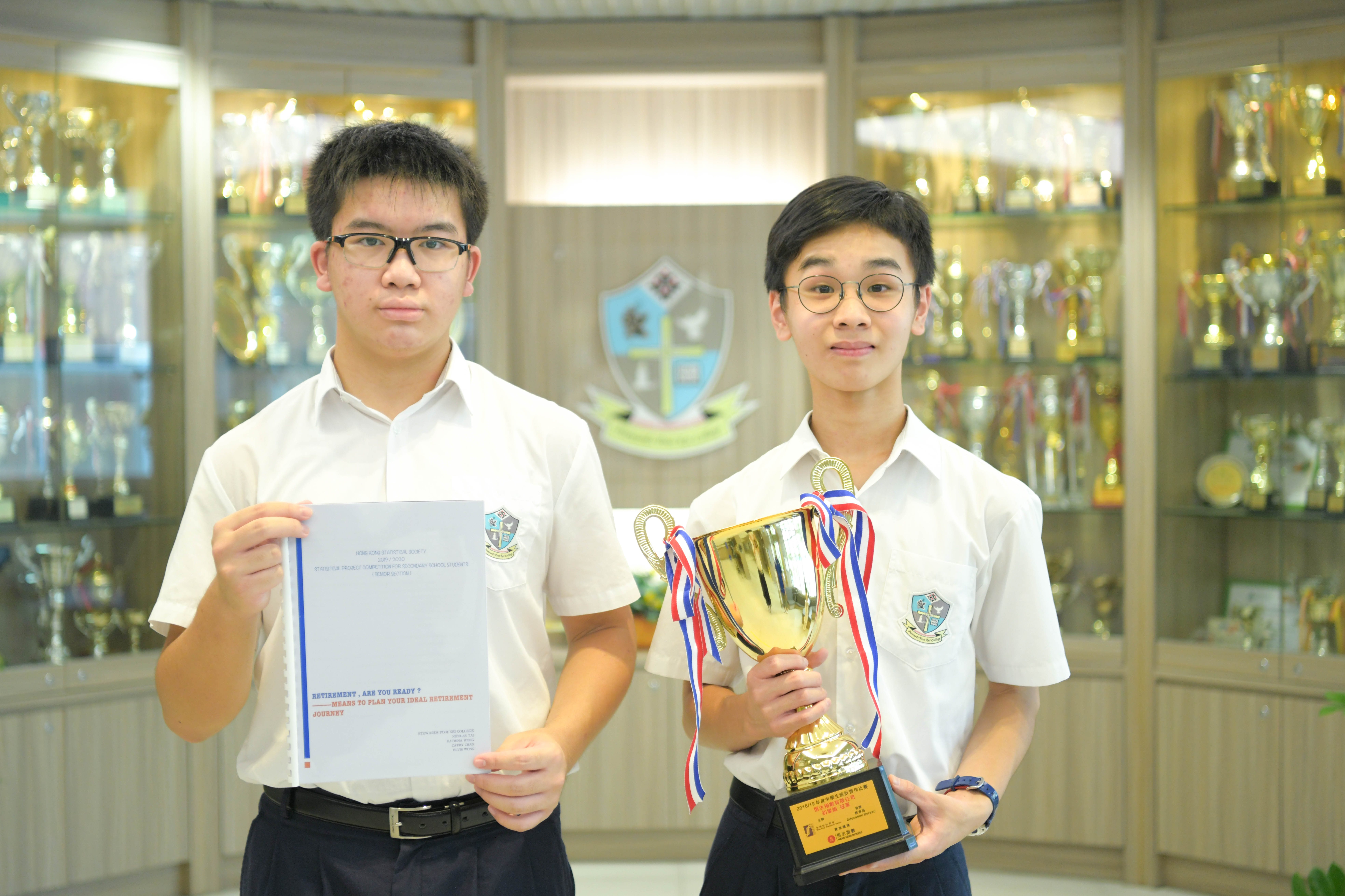 Full Champion for Inter-school Statistical Project Competition