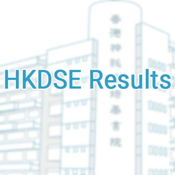 Report on HKDSE Results and Pathways for Graduates 2020