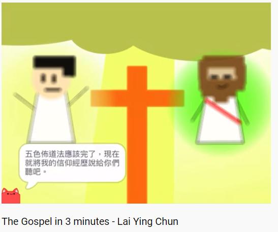 2020/21 Gospel Month