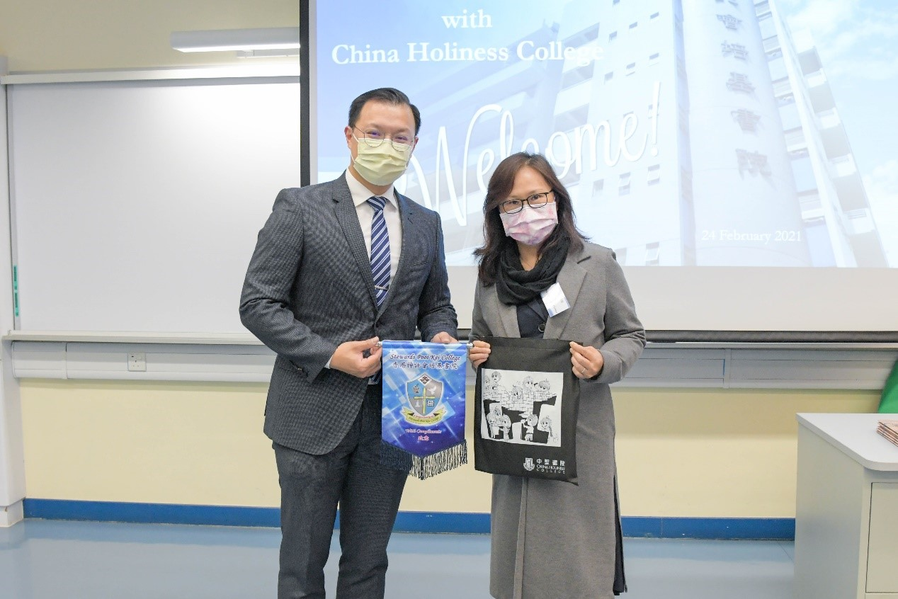 Professional Exchange with China Holiness College