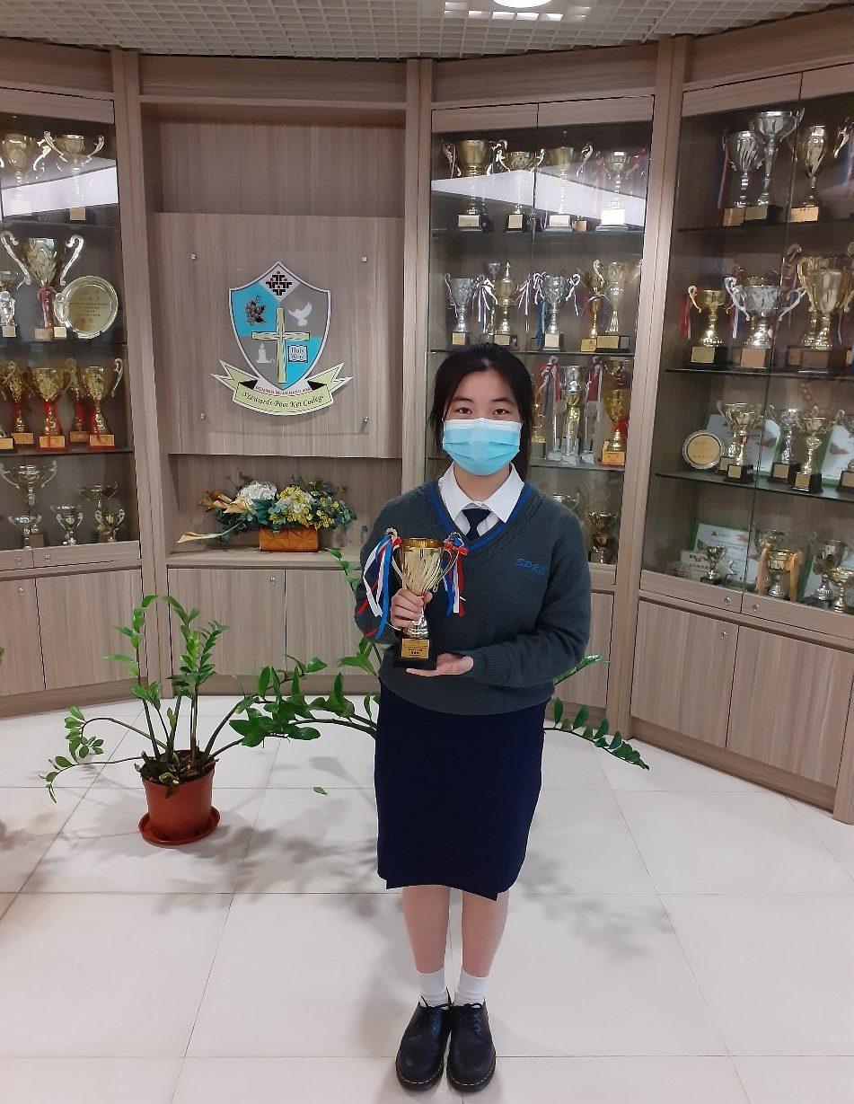 萬礎熒同學榮獲第七屆「沙田區傑出青年領袖大獎」