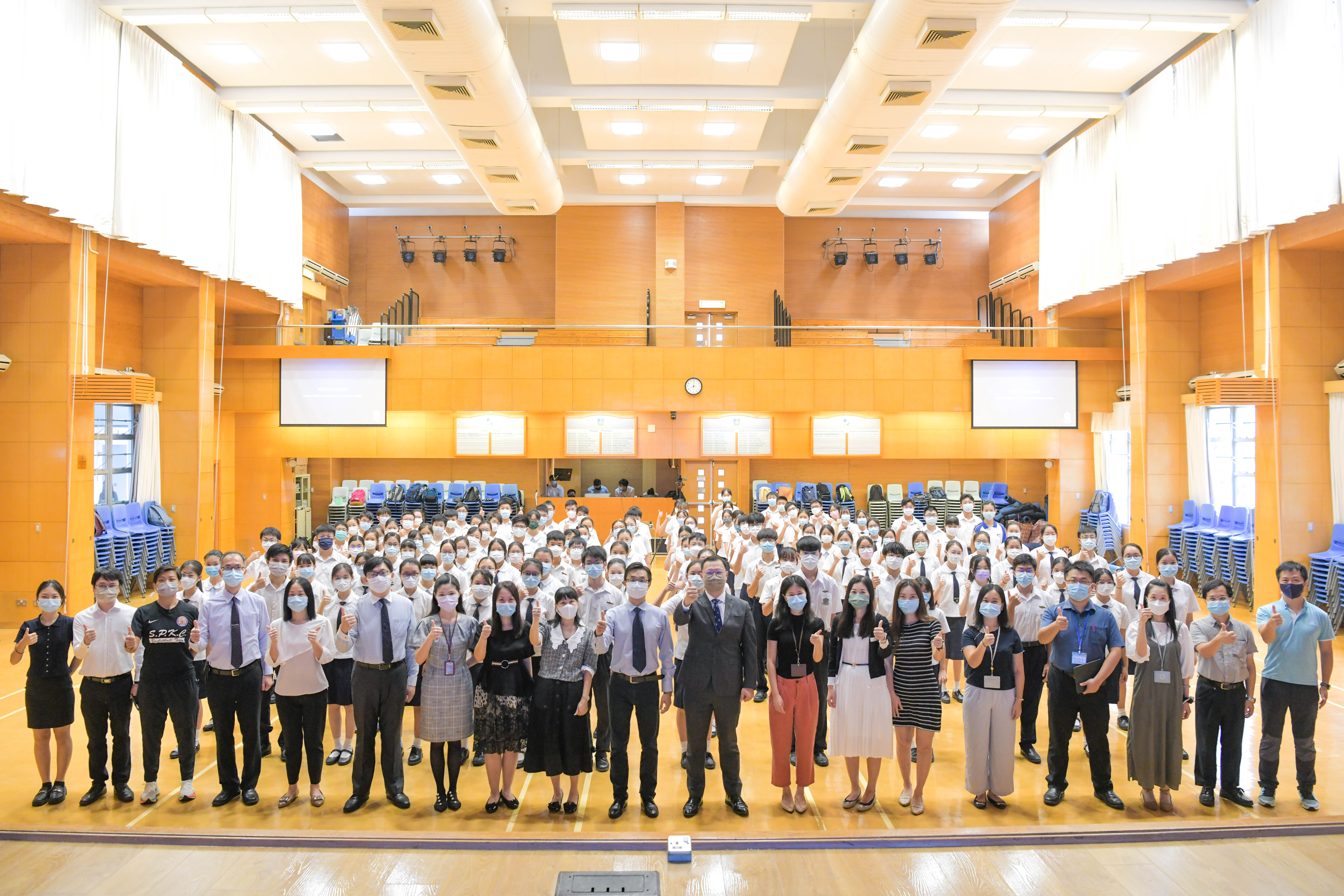 Student Leaders Inauguration Ceremony